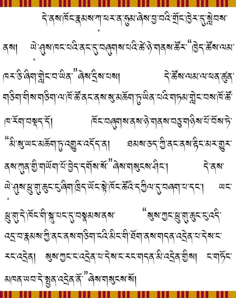 Mark 9.33-37 w B