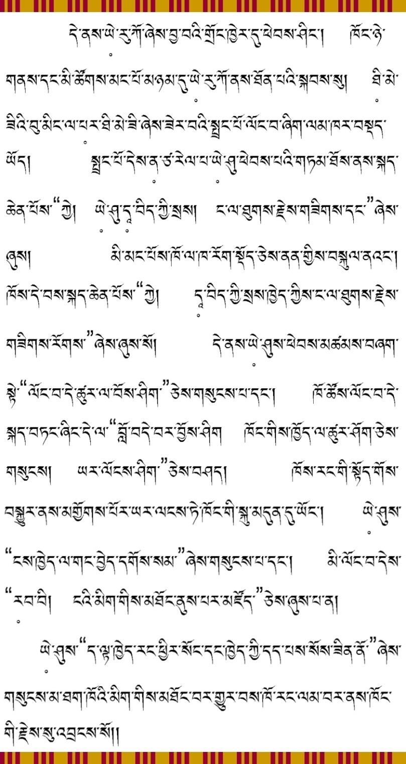 Mark 10.46-52 w B