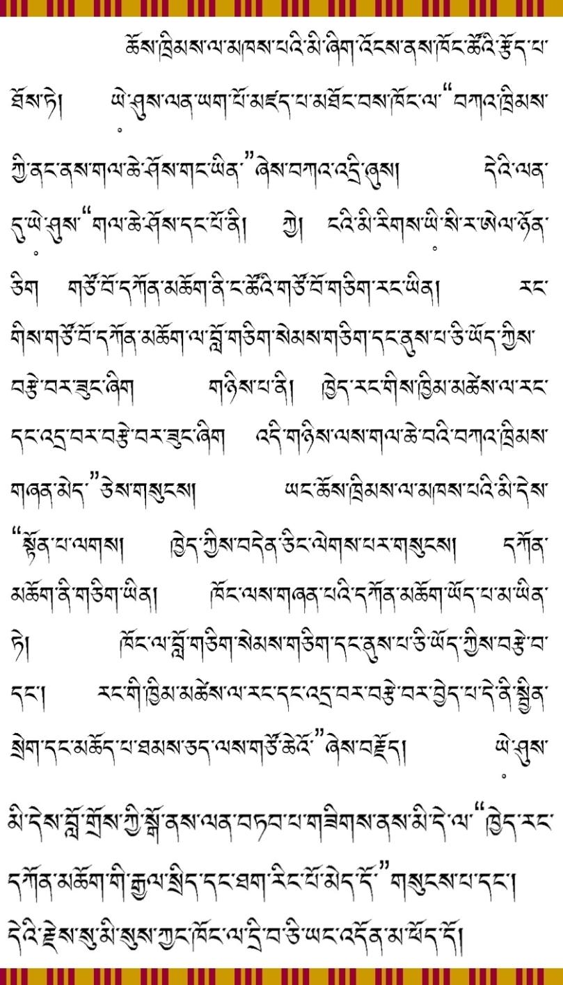 Mark 12.28-34 w B